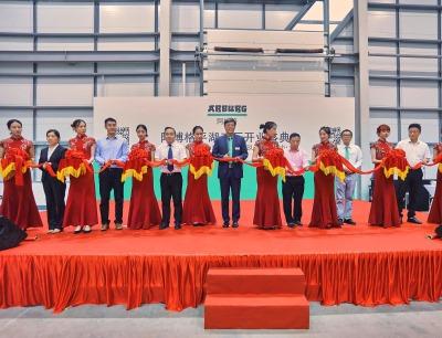 Neues Arburg Technology Center (ATC): Feierliche Einweihung und Open House