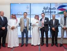 Auszeichnung für Softwarespezialist Inconso und Anlagenexperte Coperion durch Sadara Chemical Company